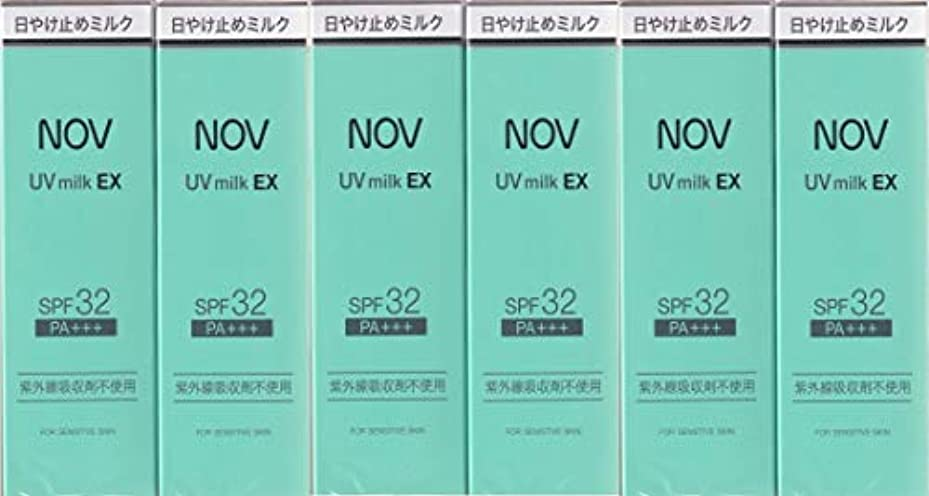 治すシンプトンハイブリッドノブ UVミルク EX 35g×6箱セット (日やけ止めミルク)
