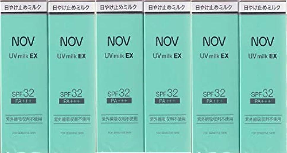 くつろぎビンスタックノブ UVミルク EX 35g×6箱セット (日やけ止めミルク)
