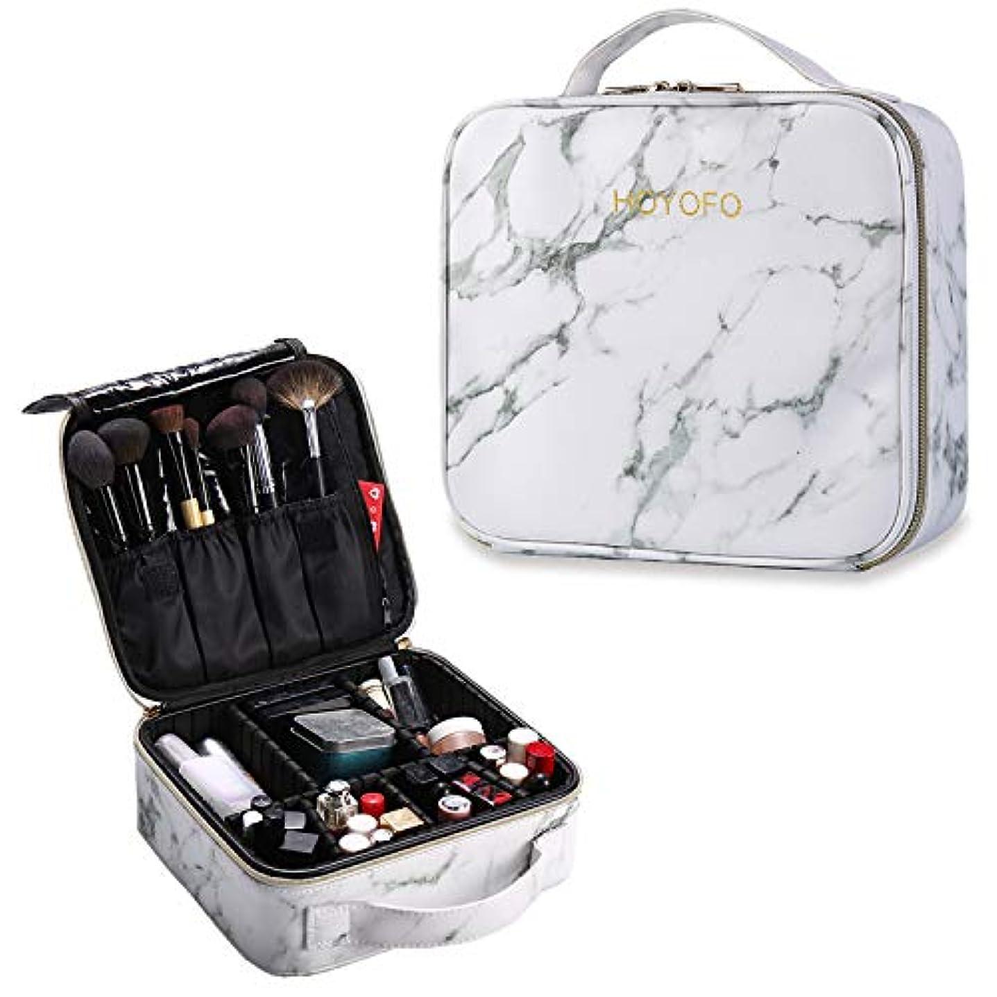 HOYOFO メイクボックス プロ用 大容量 機能的 コスメ収納 メイク 化粧道具 小物入れ おしゃれ 高級感 收納抜群 高品質 旅行 大理石柄 ホワイト
