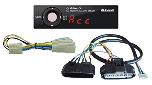 PIVOT (ピボット) スロコン 3-drive・α-Cタイプ 3DA-C (クルスロ) ダイハツ/スバル用 ハーネス3点セット【3DAC / TH-2A / BR-1】3DAC-2A-1