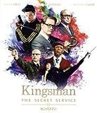 キングスマン(通常版) [Blu-ray]