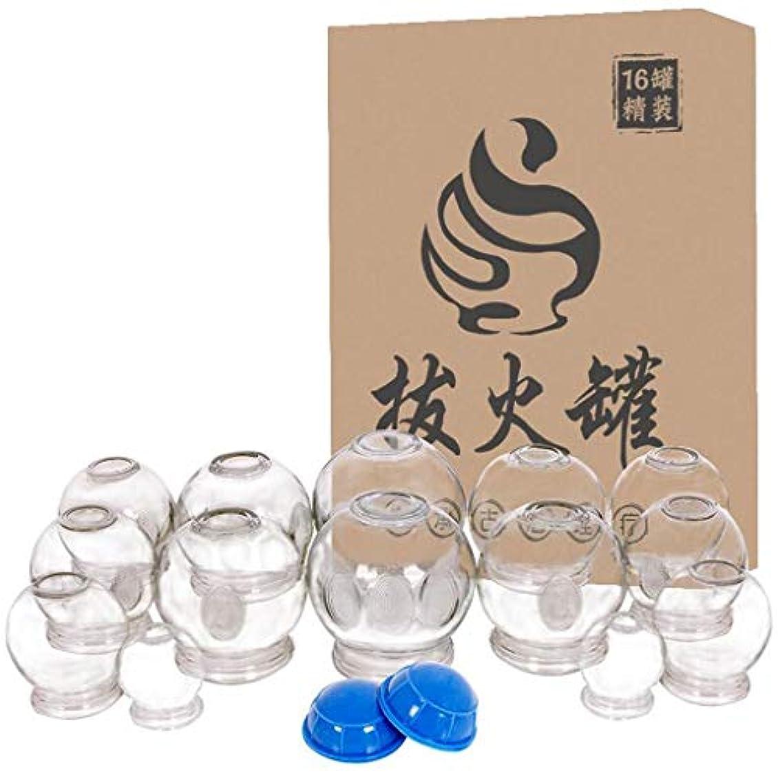 遅れテスピアンシルクガラスカッピング家庭医療美容サロンをカッピングデバイスをカッピングプロフェッショナルのために16個厚いガラスカッピングセット