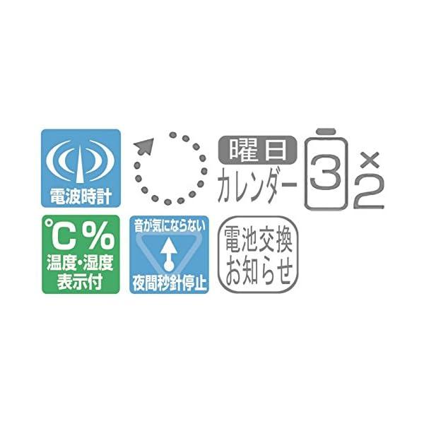 CITIZEN (シチズン) 電波掛け時計 ネ...の紹介画像5