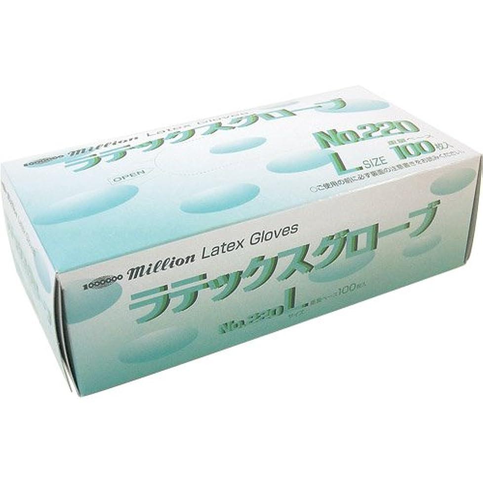 希少性自分ボイラーラテックスグローブ No.220(粉付) L 1ケース(100枚×10箱入)/61-9710-96