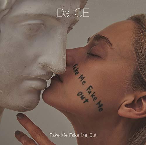 Da-iCE【FAKE ME FAKE ME OUT】歌詞の意味を解説!綺麗な嘘に酔いたい理由とは?の画像