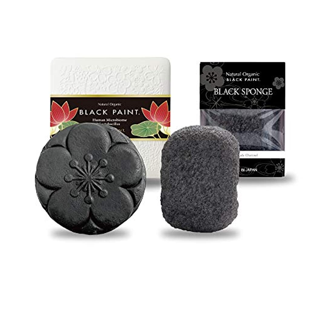 記述する市の花マーガレットミッチェルプレミアムブラックペイント60g&ブラックスポンジ 洗顔セット