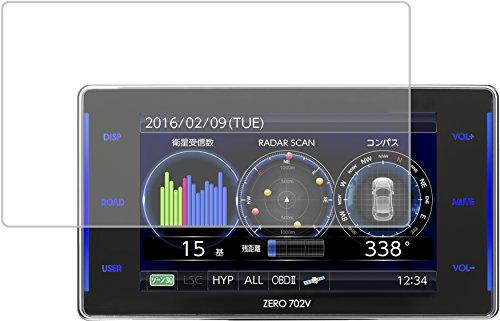 コムテック 液晶保護フィルム CPF 702V レーダー探知機 ZERO 702V専用
