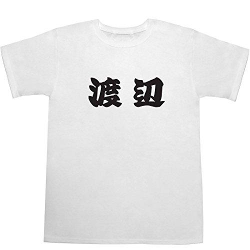 渡辺 T-shirts ホワイト M【渡辺美優紀】【渡辺 美...