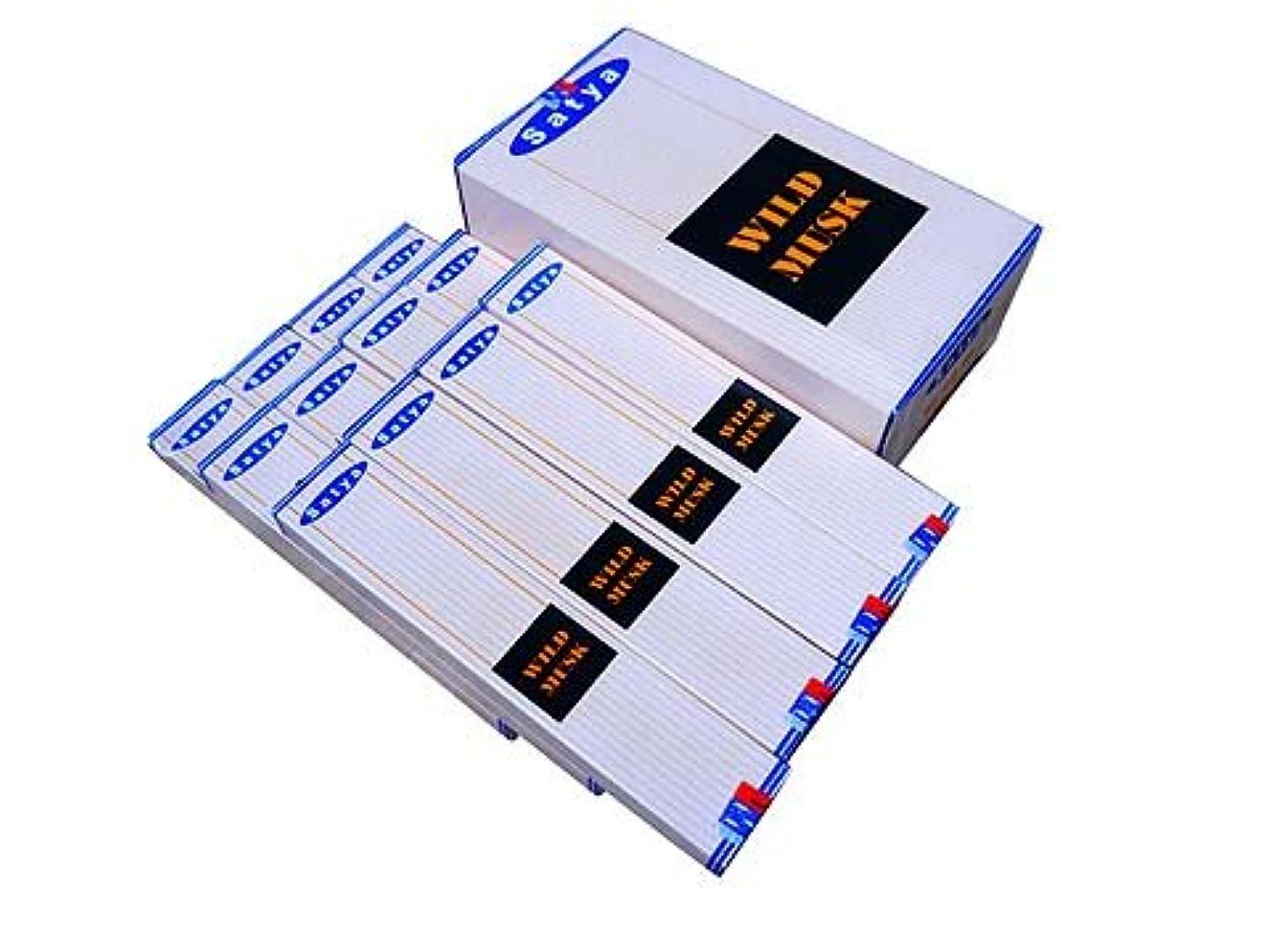 スラム理論的特徴づけるSATYA(サチャ) ワイルドムスク香 スティック WILDMUSK 12箱セット
