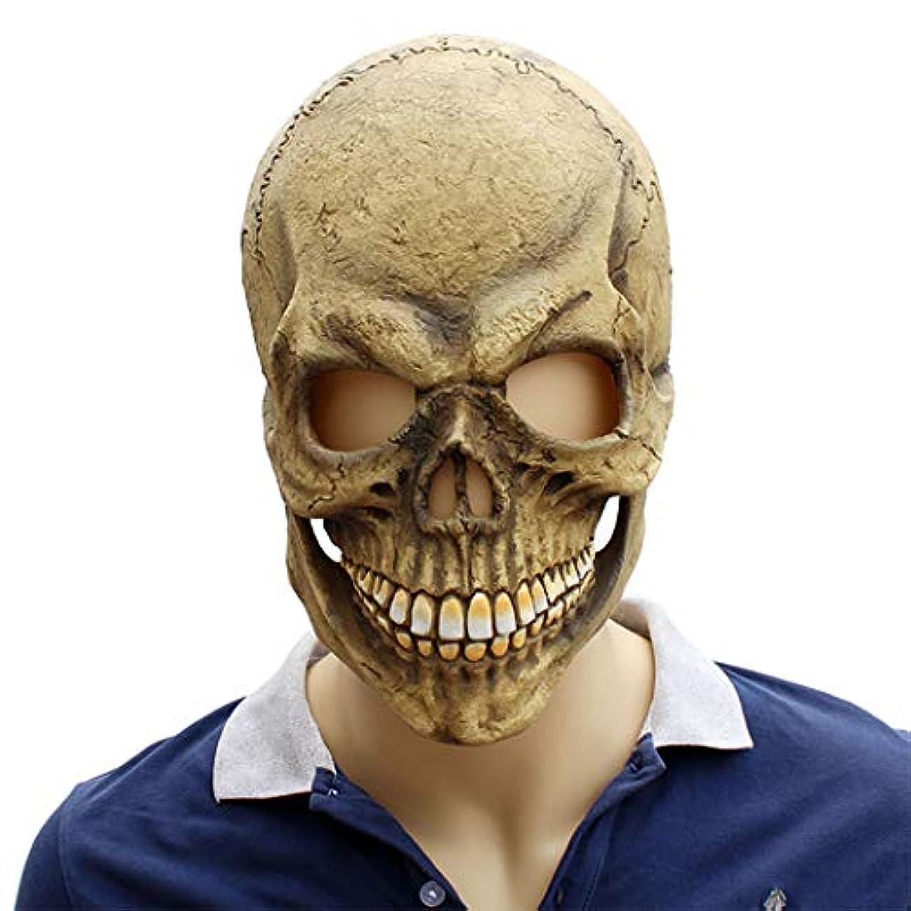 ネックレス社交的分析的ハロウィンラテックスヘッドギア太郎マスクお化け屋敷秘密の部屋テロ小道具シャドースリラーアイテム