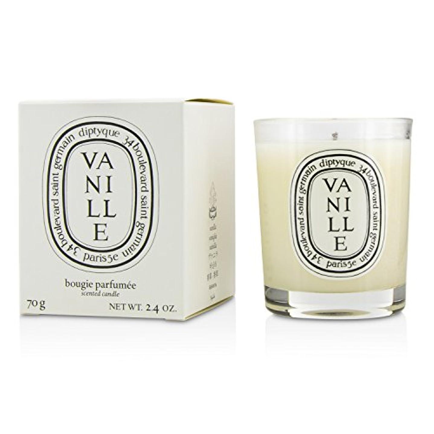 飢えた応用バレエディプティック Scented Candle - Vanille (Vanilla) 70g/2.4oz並行輸入品
