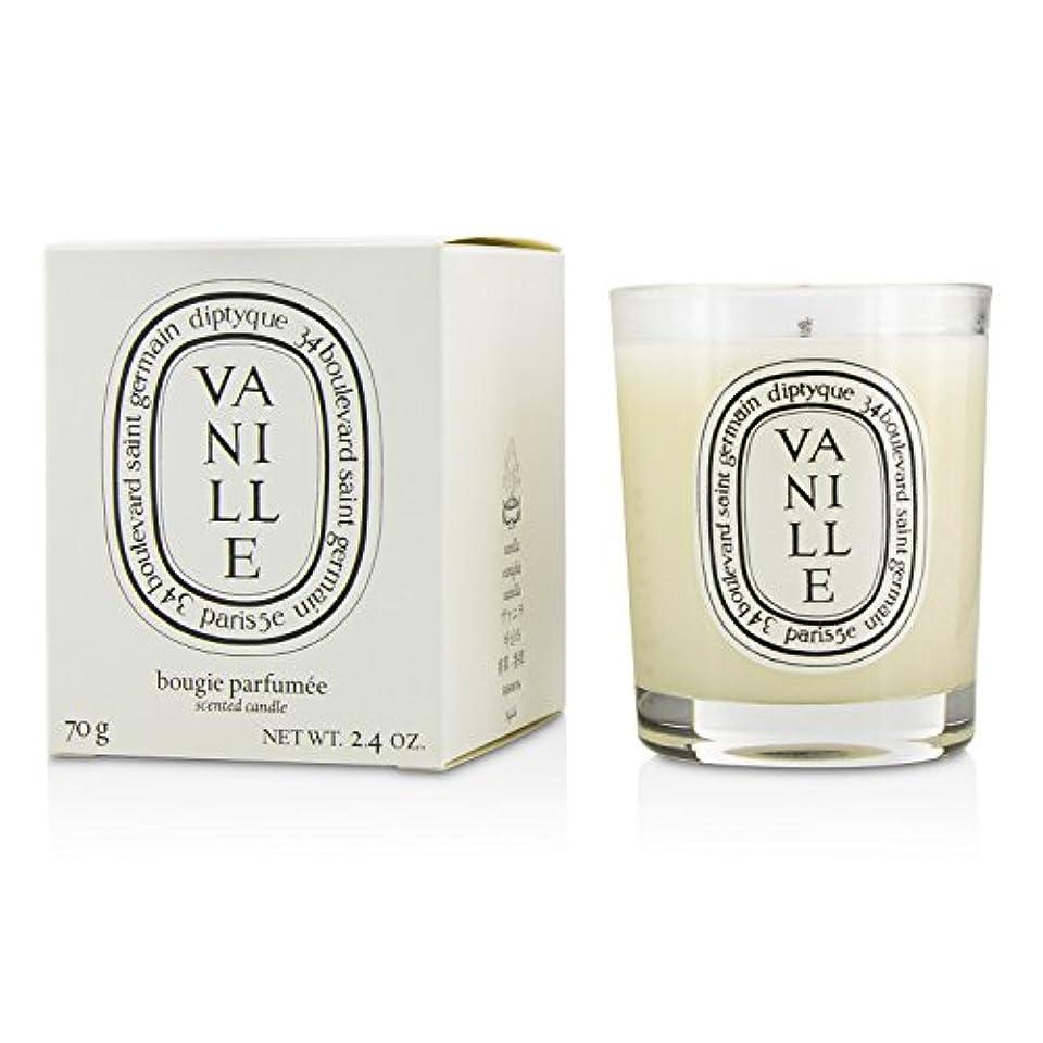 姿勢女の子むちゃくちゃディプティック Scented Candle - Vanille (Vanilla) 70g/2.4oz並行輸入品