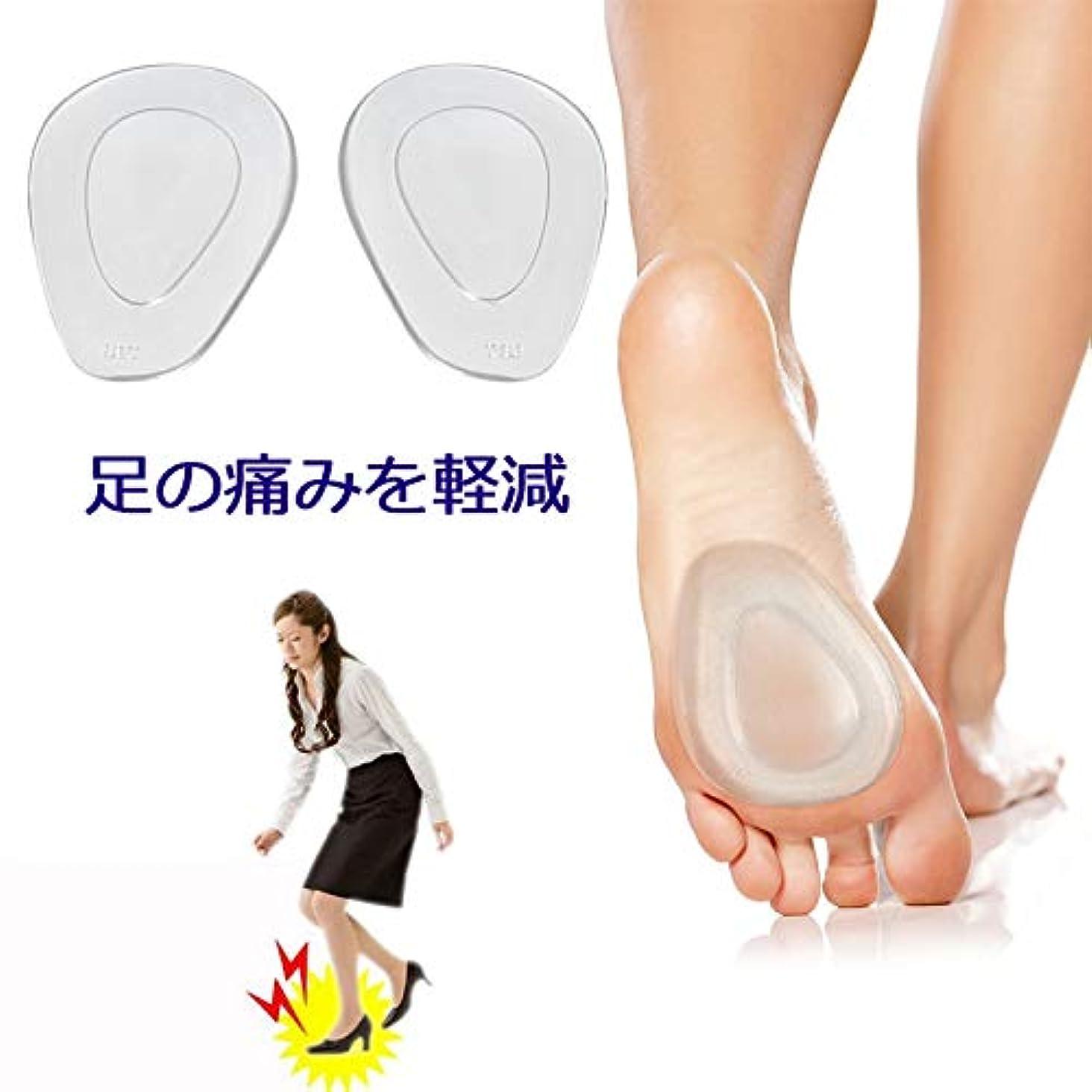 アカウント低下行為靴 インソール,透明 前ズレ防止 ジェルパッド つま先の痛み緩和 つま先の 足裏マッサージ 靴ずれ防止パッド 柔らかい つま先ジェルクッション(4枚)