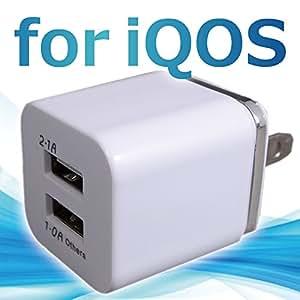 YAZZMAT iQOS(アイコス)互換 本体 充電器 iPad タブレット 2ポート充電可能 5V2A