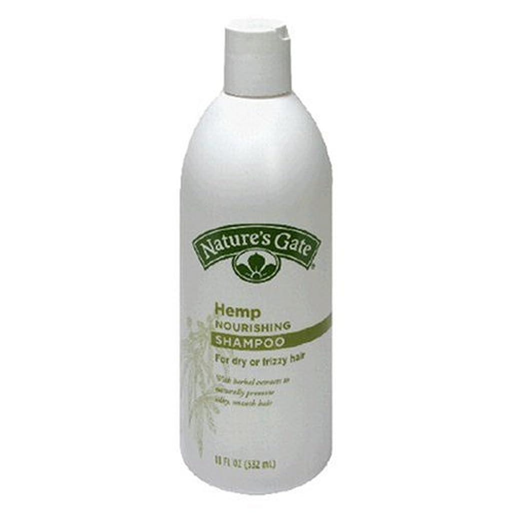 フライト深遠保証Nature's Gate Rainwater Shampoo Hemp 532 ml (並行輸入品)