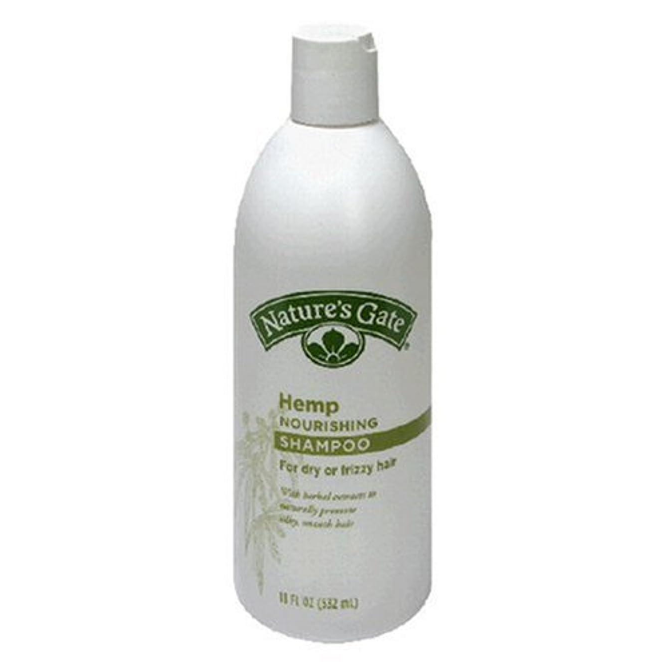 分配しますリングバック可塑性Nature's Gate Rainwater Shampoo Hemp 532 ml (並行輸入品)