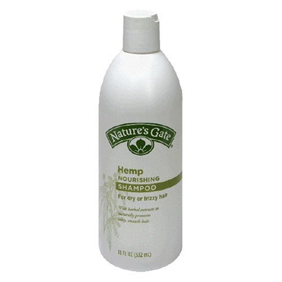 届ける邪魔するキャンパスNature's Gate Rainwater Shampoo Hemp 532 ml (並行輸入品)