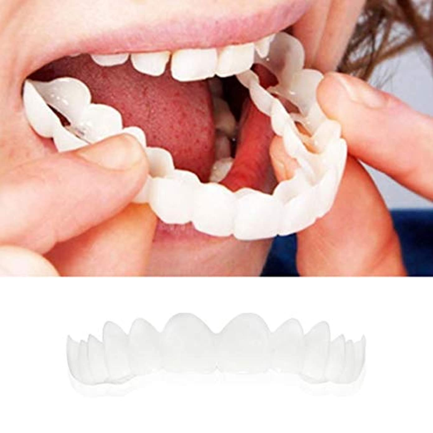 飼料芸術的わざわざ上段 ホワイト義歯 快適な 義歯ケア 模造 義歯