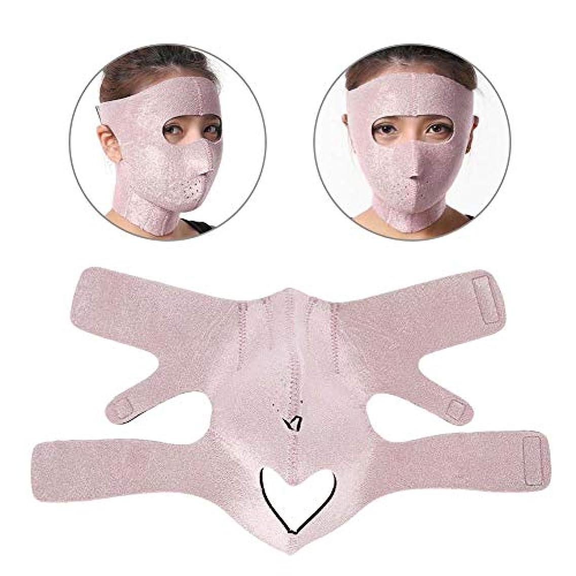 飼料ファンタジー下線顔の輪郭を改善する 美容包帯 フェイスリフト用フェイスマスク 通気性/伸縮性/変形不可