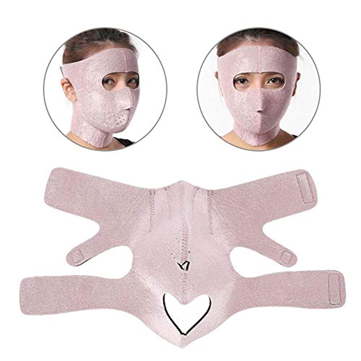 リマ聴衆スーダン顔の輪郭を改善する 美容包帯 フェイスリフト用フェイスマスク 通気性/伸縮性/変形不可