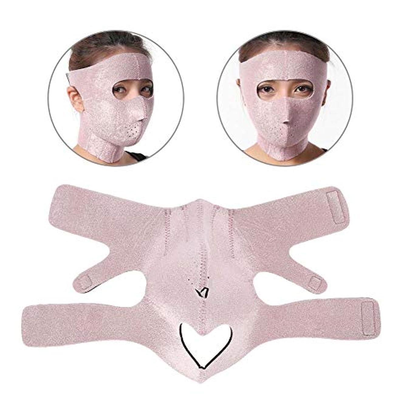 嘆く挨拶借りる顔の輪郭を改善する 美容包帯 フェイスリフト用フェイスマスク 通気性/伸縮性/変形不可