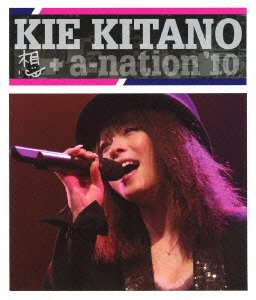 想 + a-nation'10 (初回生産限定) (Blu-...