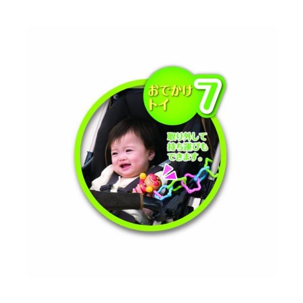 アンパンマン 赤ちゃん泣きやませサウンド付き ...の紹介画像9