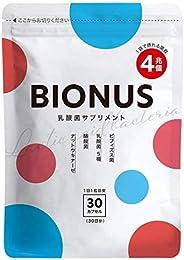 乳酸菌 サプリ ビオナス [4兆個の菌] ビフィズス菌 酪酸菌 ナットウキナーゼ オリゴ糖 30日分