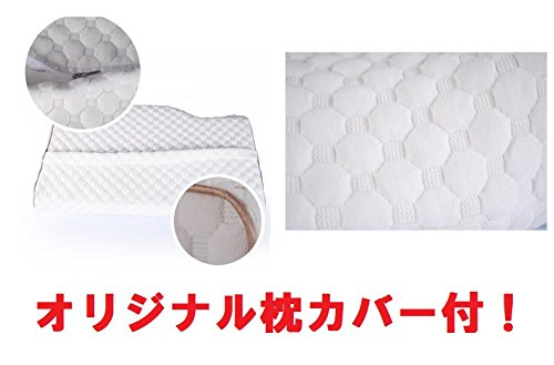 トップセラーズ スマホ巻き肩 いびき対策 低反発 超快眠枕 トップセラーズ