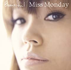 Miss Monday「Rainbow Girl」のジャケット画像