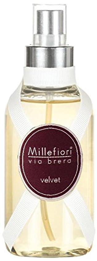 中庭エキス油Millefiori ホームスプレー150ml [via brera] ベルベット