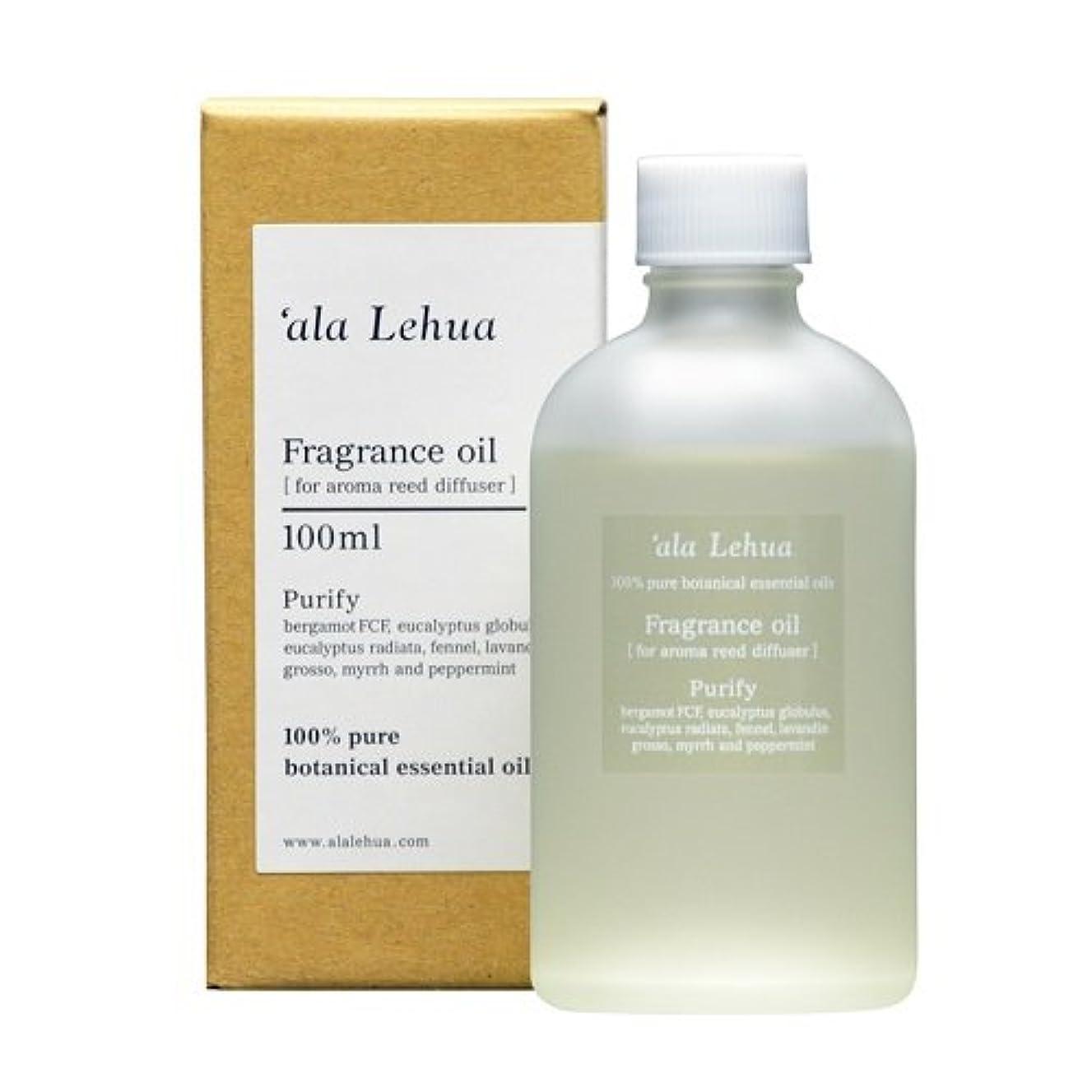 肖像画広範囲にスイングフレーバーライフ(Flavor Life) `ala Lehua (アラレフア) アロマリードディフューザー フレグランスオイル 100ml purify(ピュリファイ)