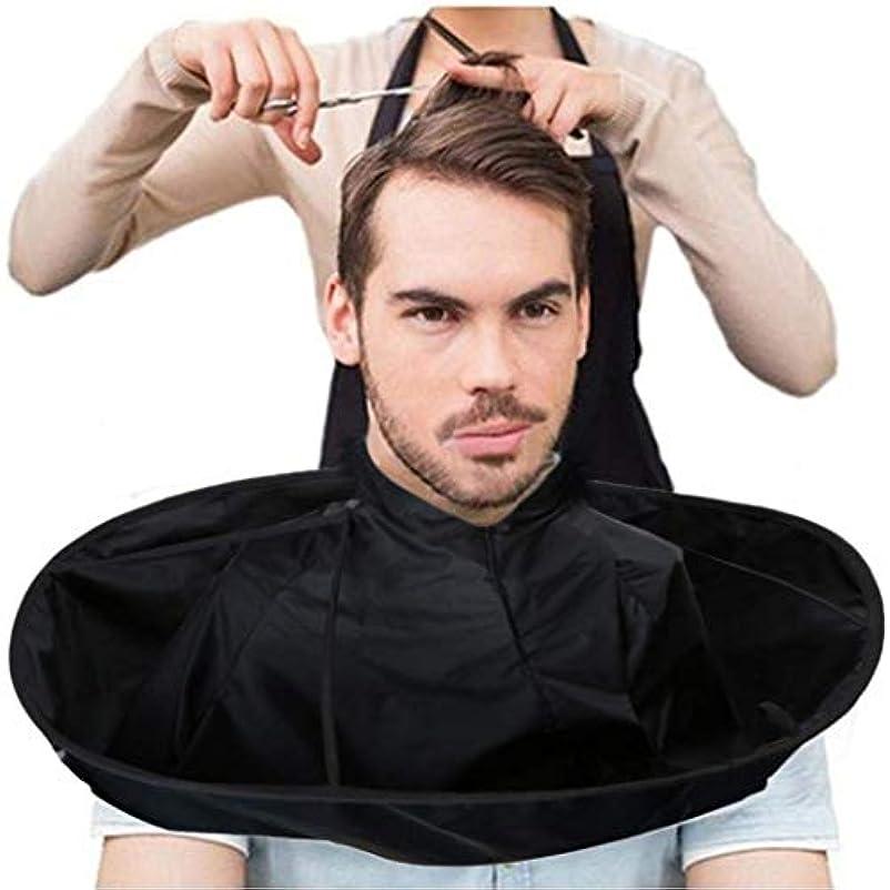 ペチュランスしばしば前部Pichidr-JP 理容マントガウン傘ナイロンヘアカットよだれかけヘアカットエプロン美容院