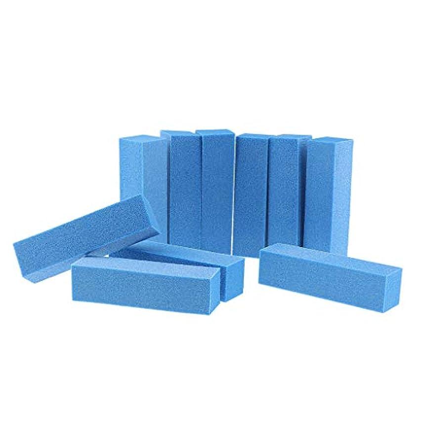 家庭長々と報酬の10PCSネイルアートケアバッファーバフ研磨サンディングブロックファイルグリットアクリルマニキュアツール-プロフェッショナルサロン使用または家庭用 - 青