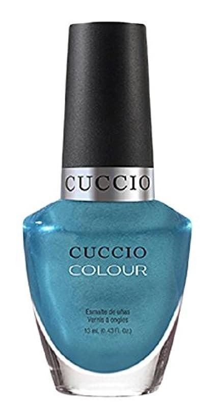 神秘割り当てる未来Cuccio Colour Gloss Lacquer - Sugar Daddy - 0.43oz / 13ml