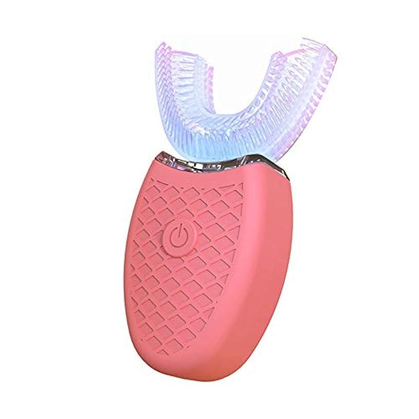 見捨てられた層甘美な電動歯ブラシの充電、超音波充電モデルシリコーン大人電動怠惰な歯磨き粉,Pink