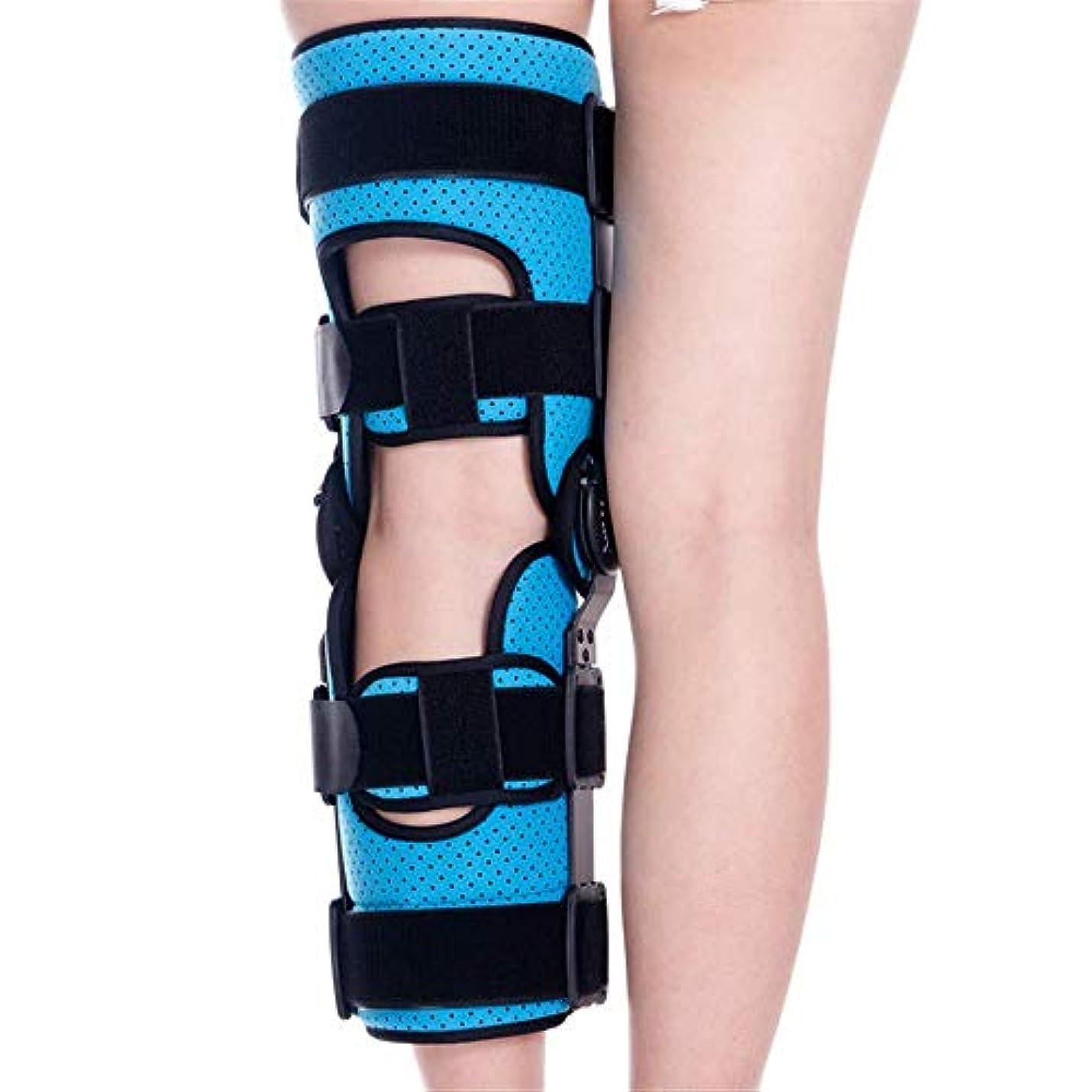 蓋さておきホラー膝のブレースストラップ、膝のブレースジョイント膝蓋骨ブレーススタビライザーパッドレッグレスト、靭帯、スポーツ傷害、上腕骨支持スタビライザーパッドアライナー,Left,L