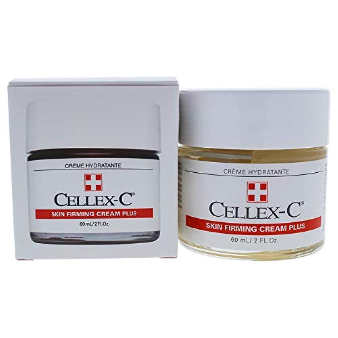 ファウル代数的敬意を表するCellex-C ファーミングクリームプラス、60ミリリットルをスキン Skin Firming Cream Plus, 60 ml