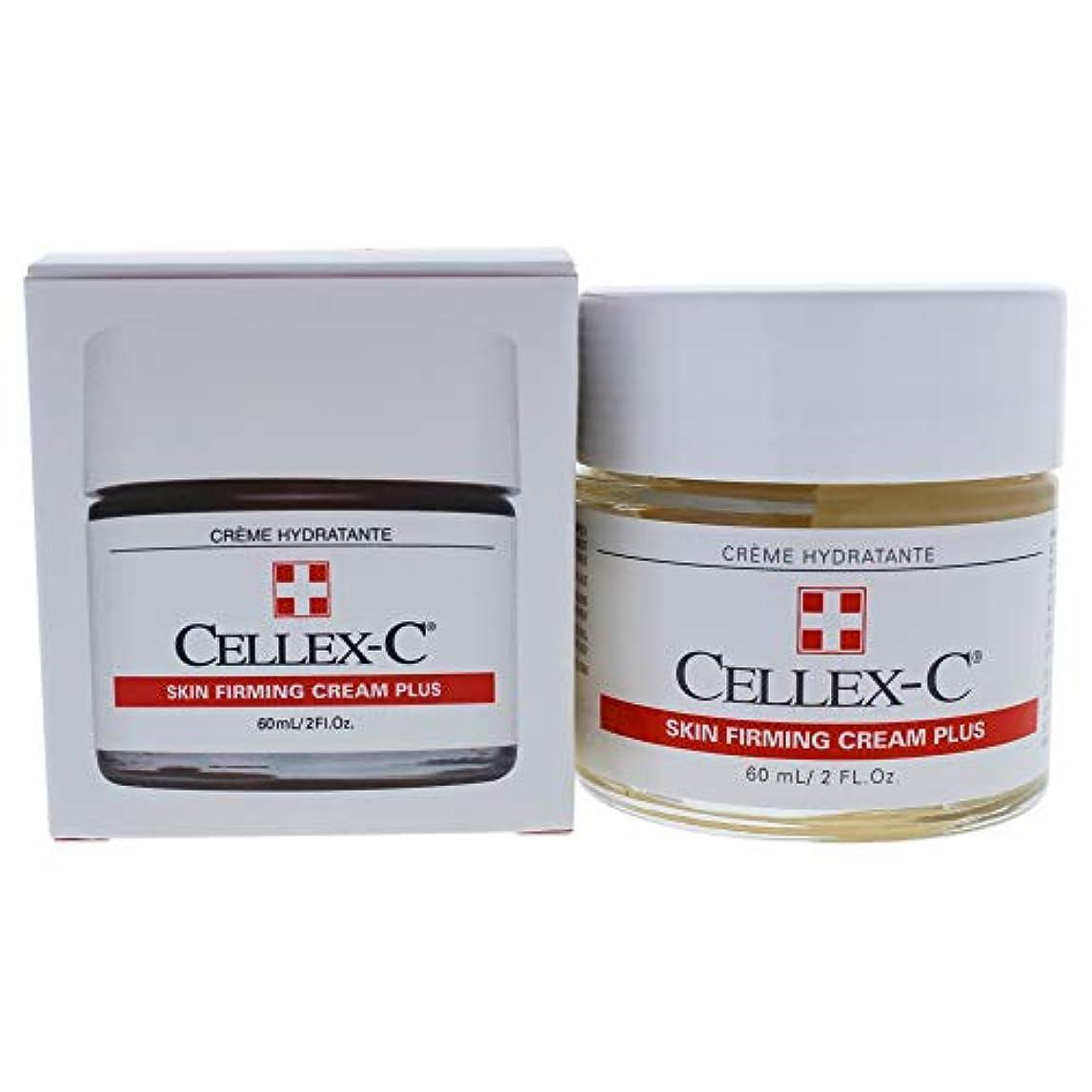 証明する評価する特徴づけるCellex-C ファーミングクリームプラス、60ミリリットルをスキン Skin Firming Cream Plus, 60 ml