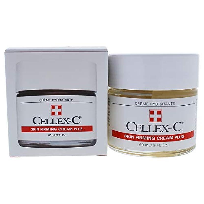 アドバイスコミュニケーションまっすぐにするCellex-C ファーミングクリームプラス、60ミリリットルをスキン Skin Firming Cream Plus, 60 ml