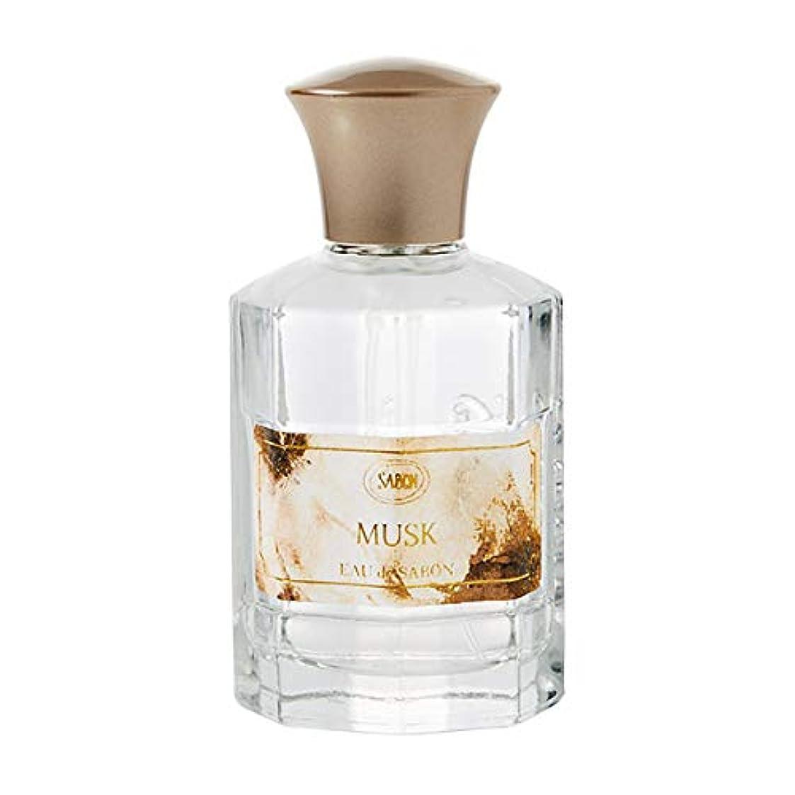 最近キャスト欺くサボン SABON オー ドゥ サボン ムスク ( MUSK ) 80ml オードトワレ フレグランス 香水 パフューム デイリーパフューム