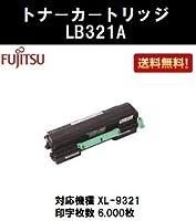 富士通 トナーカートリッジLB321A 純正品 XL-9321