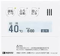 ノーリツ 給湯器 RC-9001MP ガス給湯器部材 ドットマトリクス 表示リモコン 台所リモコン