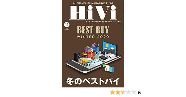 バイ hivi ベスト