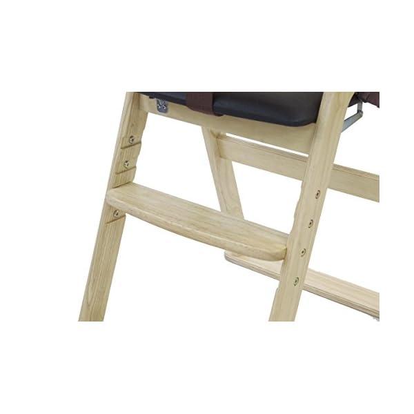カトージ 木製ワイドハイチェア ステップ切り替...の紹介画像2