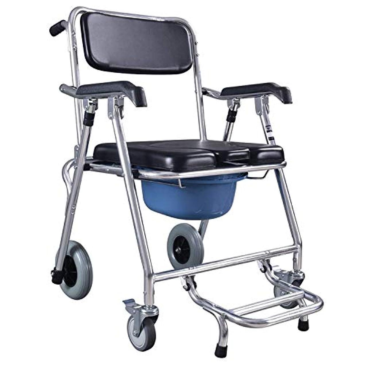 適格類人猿好奇心老人車輪付き便器/トイレ椅子、パッド入りシートと背もたれ車椅子バスチェア付きブレーキ付きトイレシャワーチェア