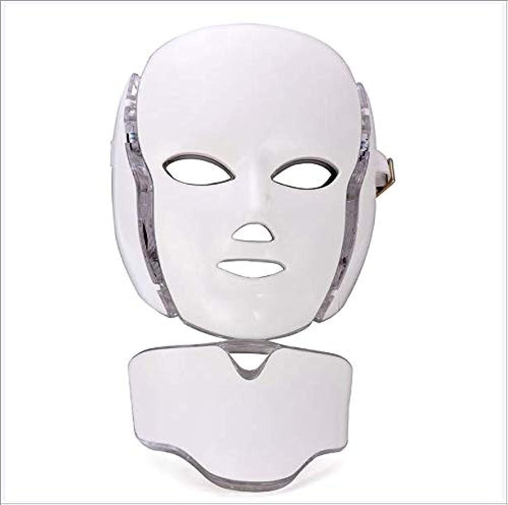 命令惑星初期のLEDフェイスマスク7色光療法マスクコラーゲン、LED光線療法美容器具、首カバースーツ付き皮膚締め付け器具
