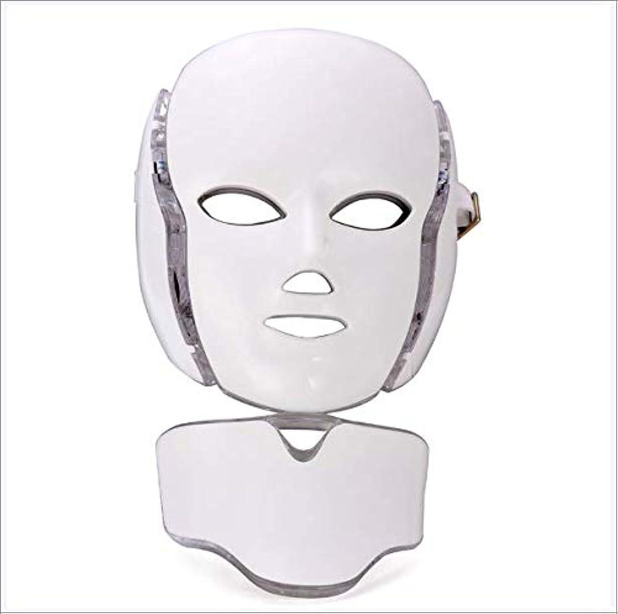 市町村難民こしょうLEDフェイスマスク7色光療法マスクコラーゲン、LED光線療法美容器具、首カバースーツ付き皮膚締め付け器具