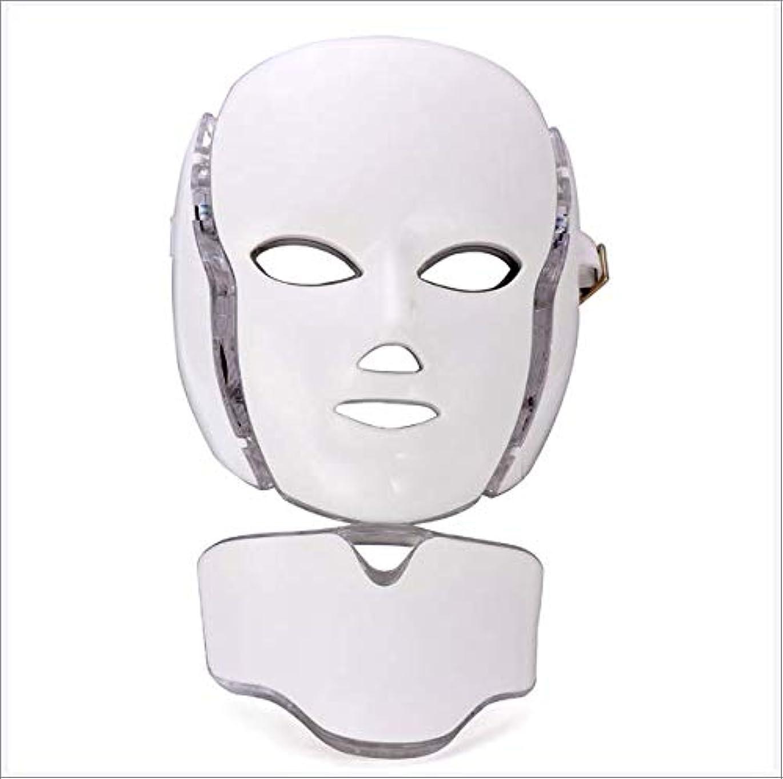 暫定のセンチメートル赤面LEDフェイスマスク7色光療法マスクコラーゲン、LED光線療法美容器具、首カバースーツ付き皮膚締め付け器具
