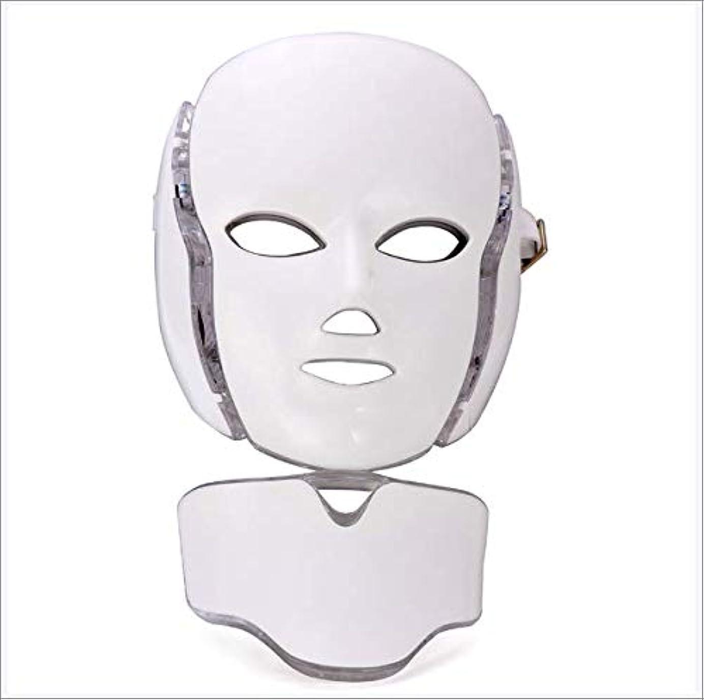 頼る時々時々変装LEDフェイスマスク7色光療法マスクコラーゲン、LED光線療法美容器具、首カバースーツ付き皮膚締め付け器具